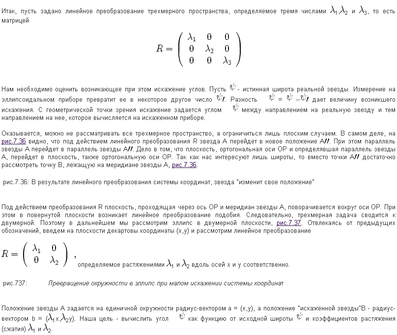 http://s9.uploads.ru/51Ywn.jpg