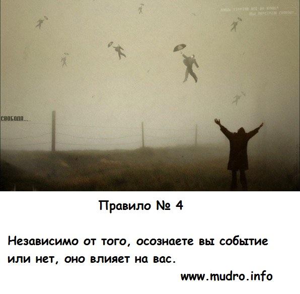http://s9.uploads.ru/53kuY.jpg