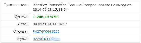http://s9.uploads.ru/5Gdku.jpg