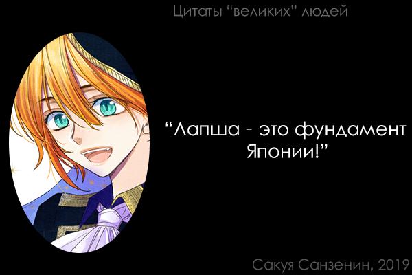 http://s9.uploads.ru/5PRE0.png