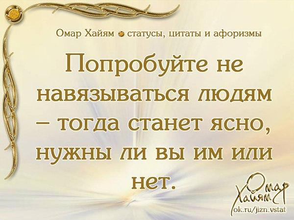 http://s9.uploads.ru/5Zwjl.jpg