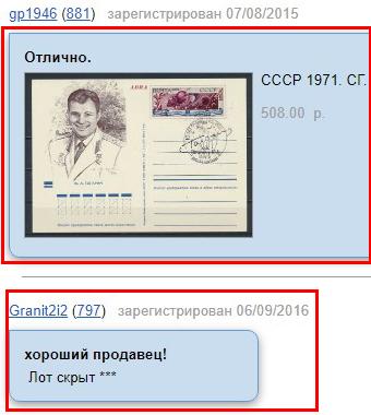 http://s9.uploads.ru/5cBnb.jpg