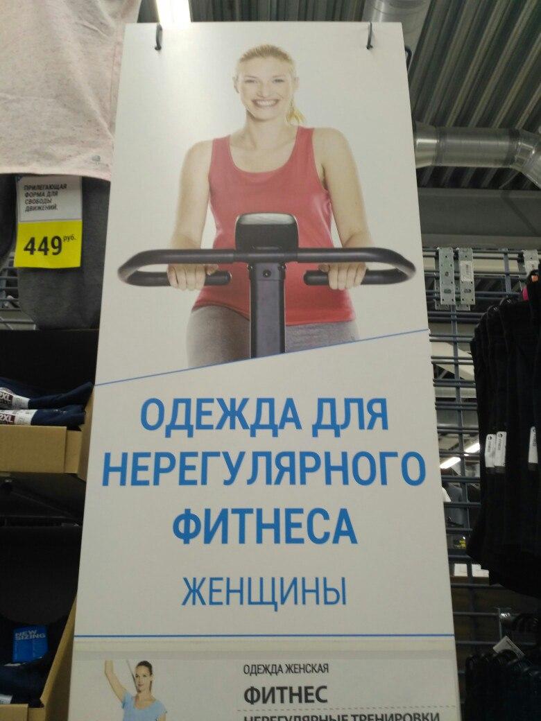 http://s9.uploads.ru/5yTkP.jpg