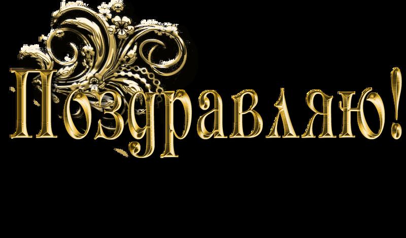 http://s9.uploads.ru/60CUH.png