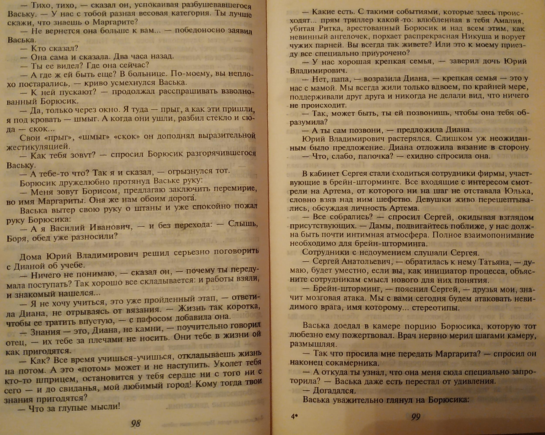 http://s9.uploads.ru/64eih.jpg