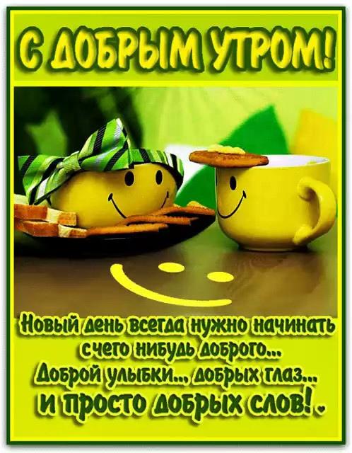 http://s9.uploads.ru/68U7I.jpg