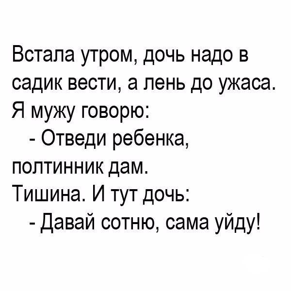 http://s9.uploads.ru/68adn.jpg