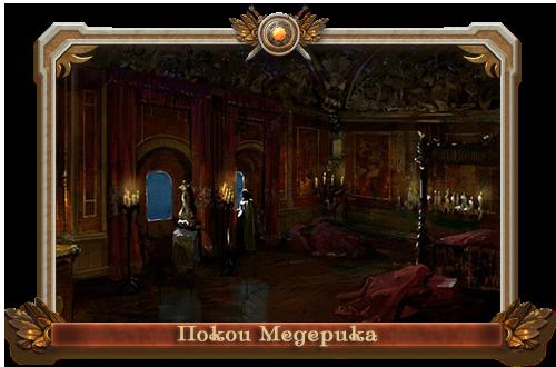 http://s9.uploads.ru/6A5M8.png