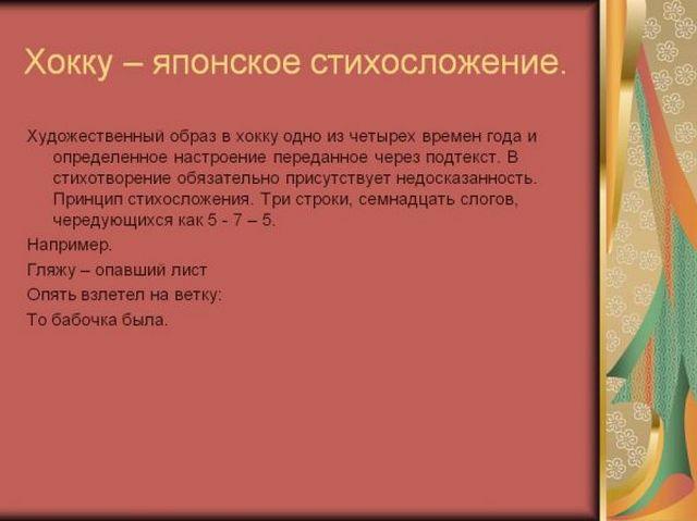 http://s9.uploads.ru/6G8tg.jpg