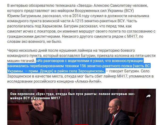 http://s9.uploads.ru/6GOL3.jpg