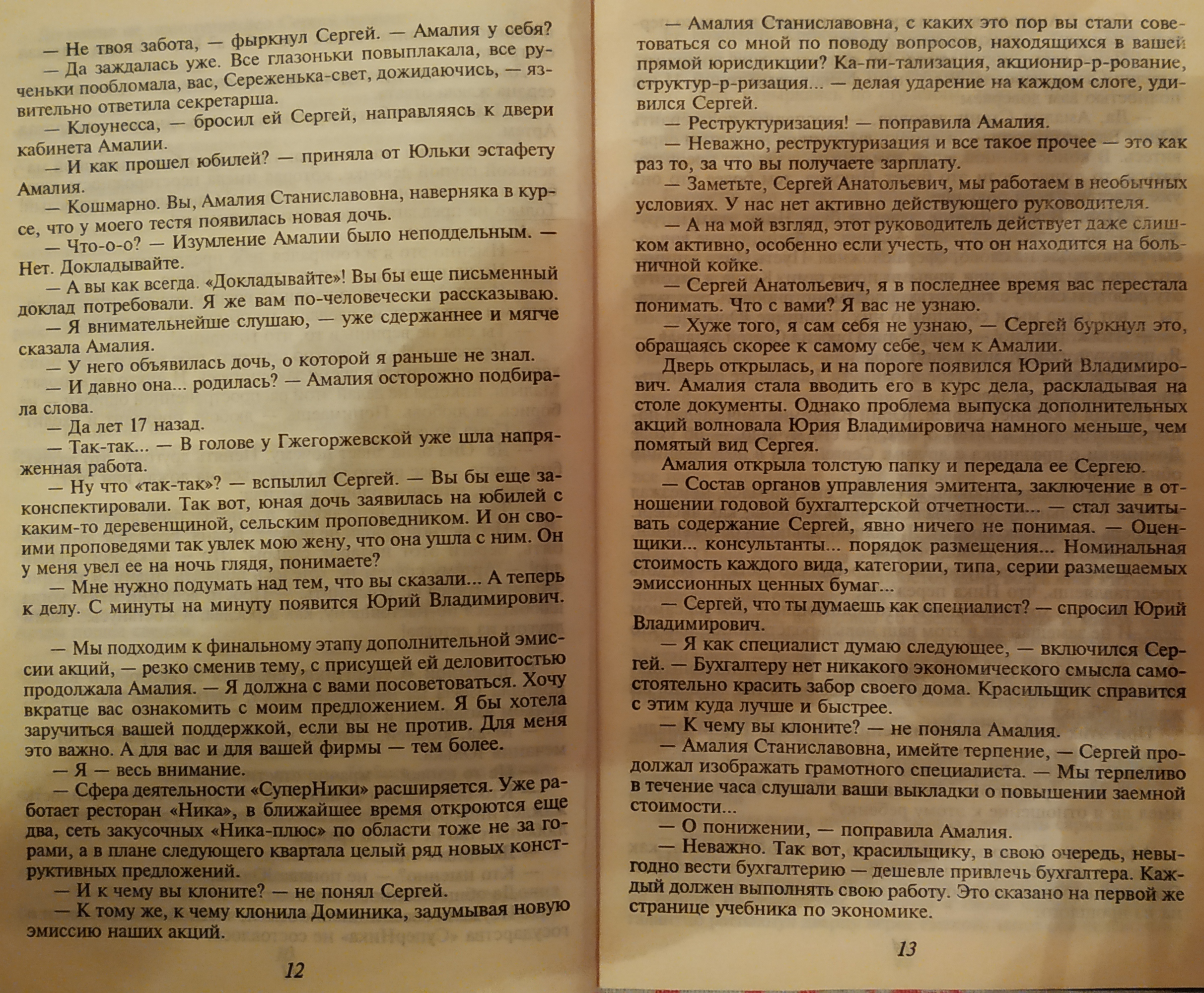 http://s9.uploads.ru/6LEPa.jpg