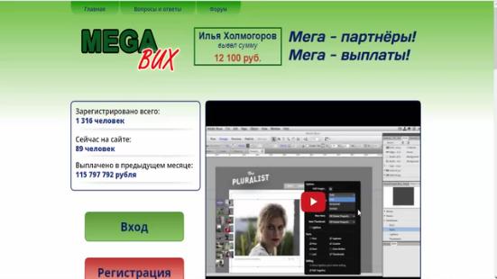 http://s9.uploads.ru/6SEjC.png