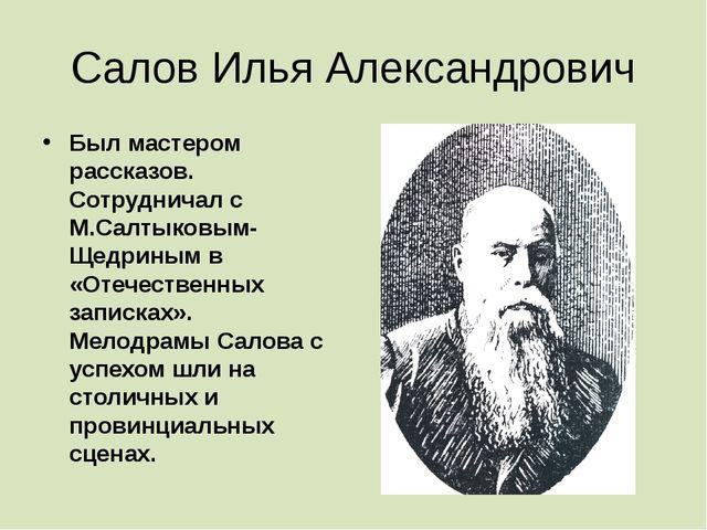 http://s9.uploads.ru/6WXQz.jpg