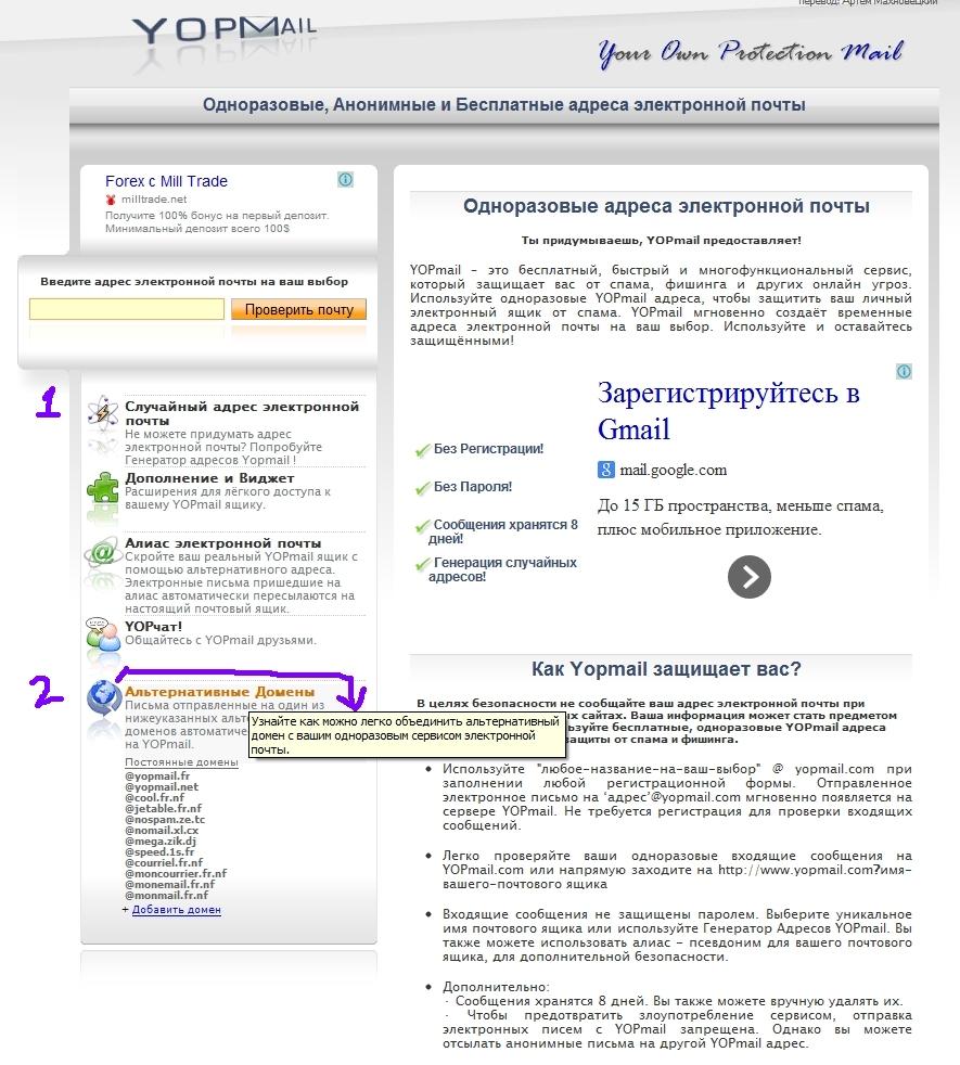 http://s9.uploads.ru/6Zxul.jpg