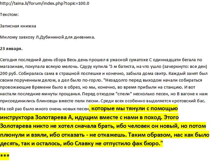 http://s9.uploads.ru/6luCH.png