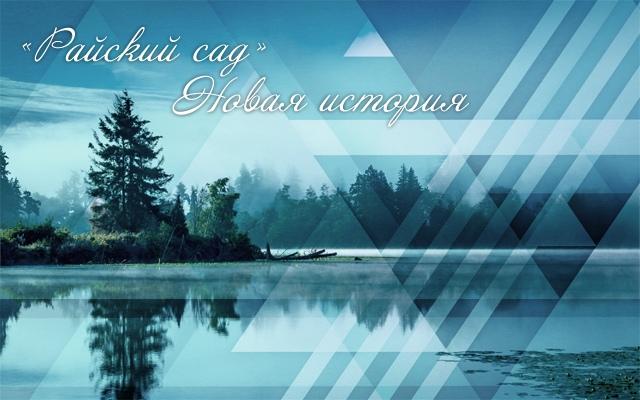 http://s9.uploads.ru/6xdSa.jpg