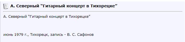 http://s9.uploads.ru/6zKWB.png