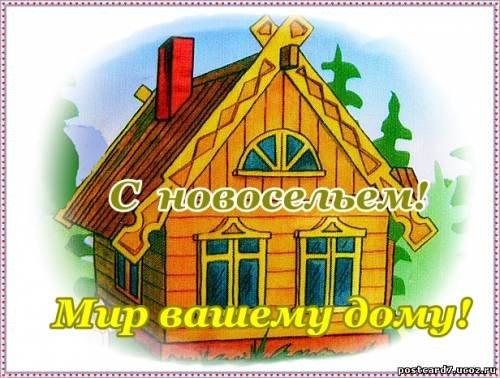 http://s9.uploads.ru/70wjm.jpg