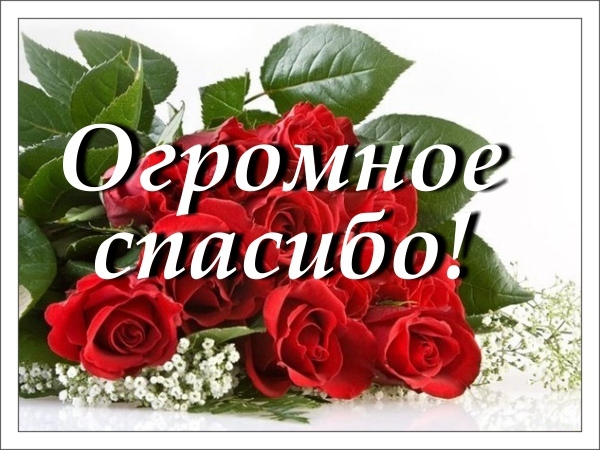 http://s9.uploads.ru/7FLIc.jpg