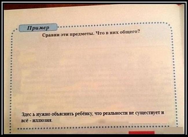 http://s9.uploads.ru/7JYzN.jpg