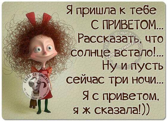 http://s9.uploads.ru/7KJo8.jpg