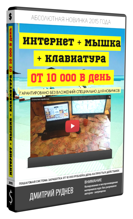 http://s9.uploads.ru/7KcE1.png