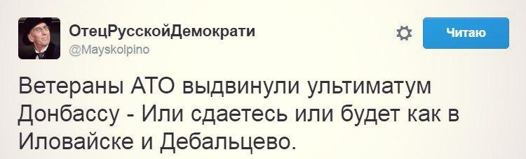 http://s9.uploads.ru/7YDAh.jpg