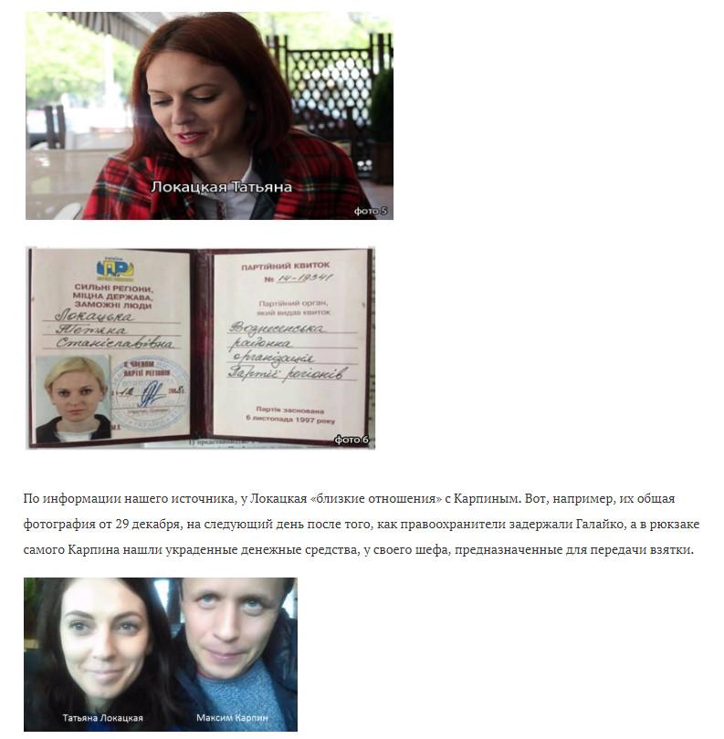 http://s9.uploads.ru/7vkiu.jpg