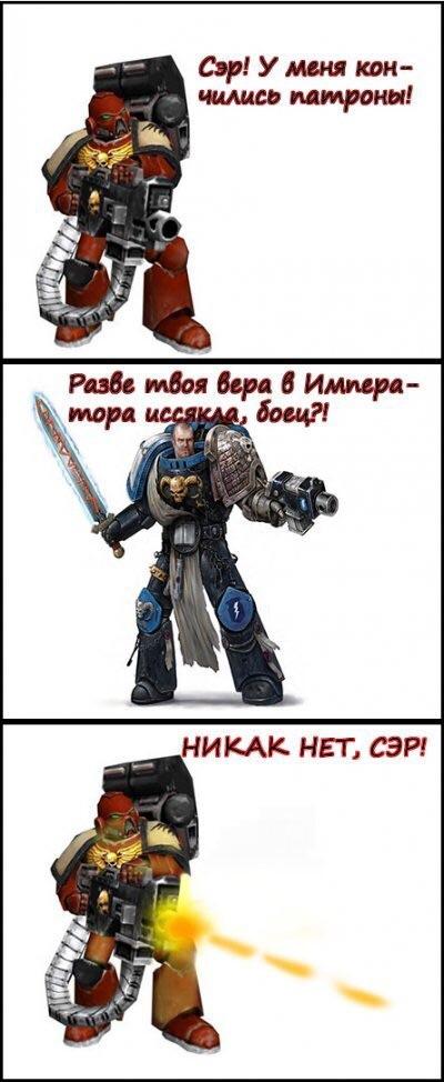 http://s9.uploads.ru/7w6DX.jpg