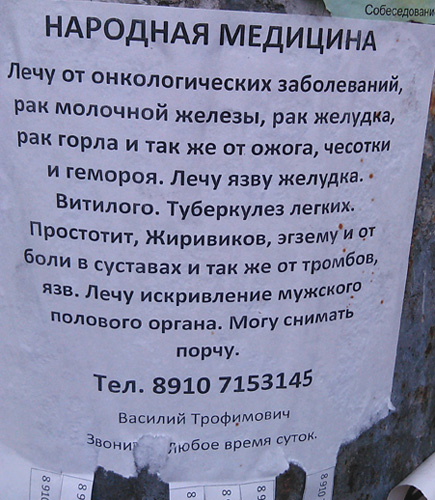 http://s9.uploads.ru/7yqPL.jpg