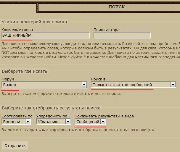 http://s9.uploads.ru/83m7Q.jpg