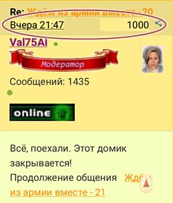 http://s9.uploads.ru/86eLw.png