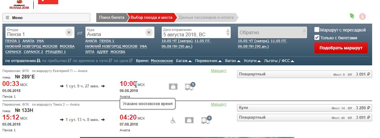 http://s9.uploads.ru/8FMaG.png