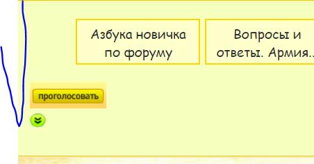 http://s9.uploads.ru/8HCTI.png