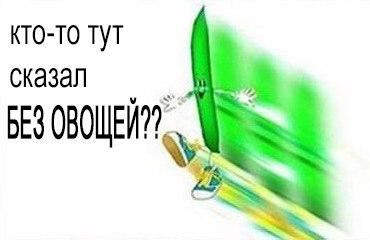http://s9.uploads.ru/8Jc6X.jpg