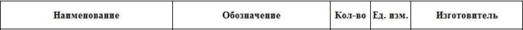 http://s9.uploads.ru/8QDTq.jpg