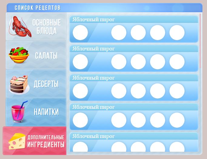 http://s9.uploads.ru/8Qfc7.png