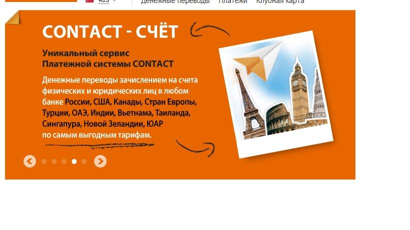 http://s9.uploads.ru/8SIje.jpg