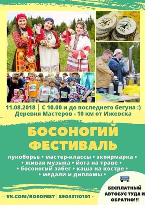 http://s9.uploads.ru/8YiAL.jpg
