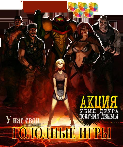 http://s9.uploads.ru/8isVx.png