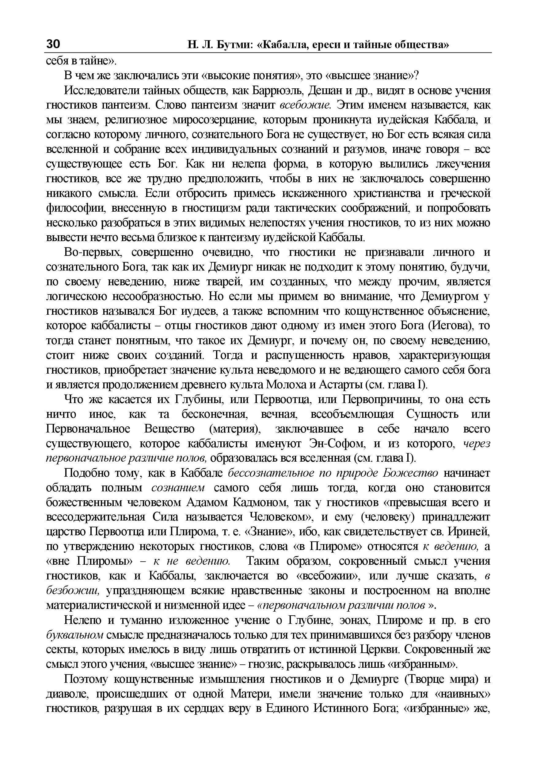 http://s9.uploads.ru/8jYlP.jpg