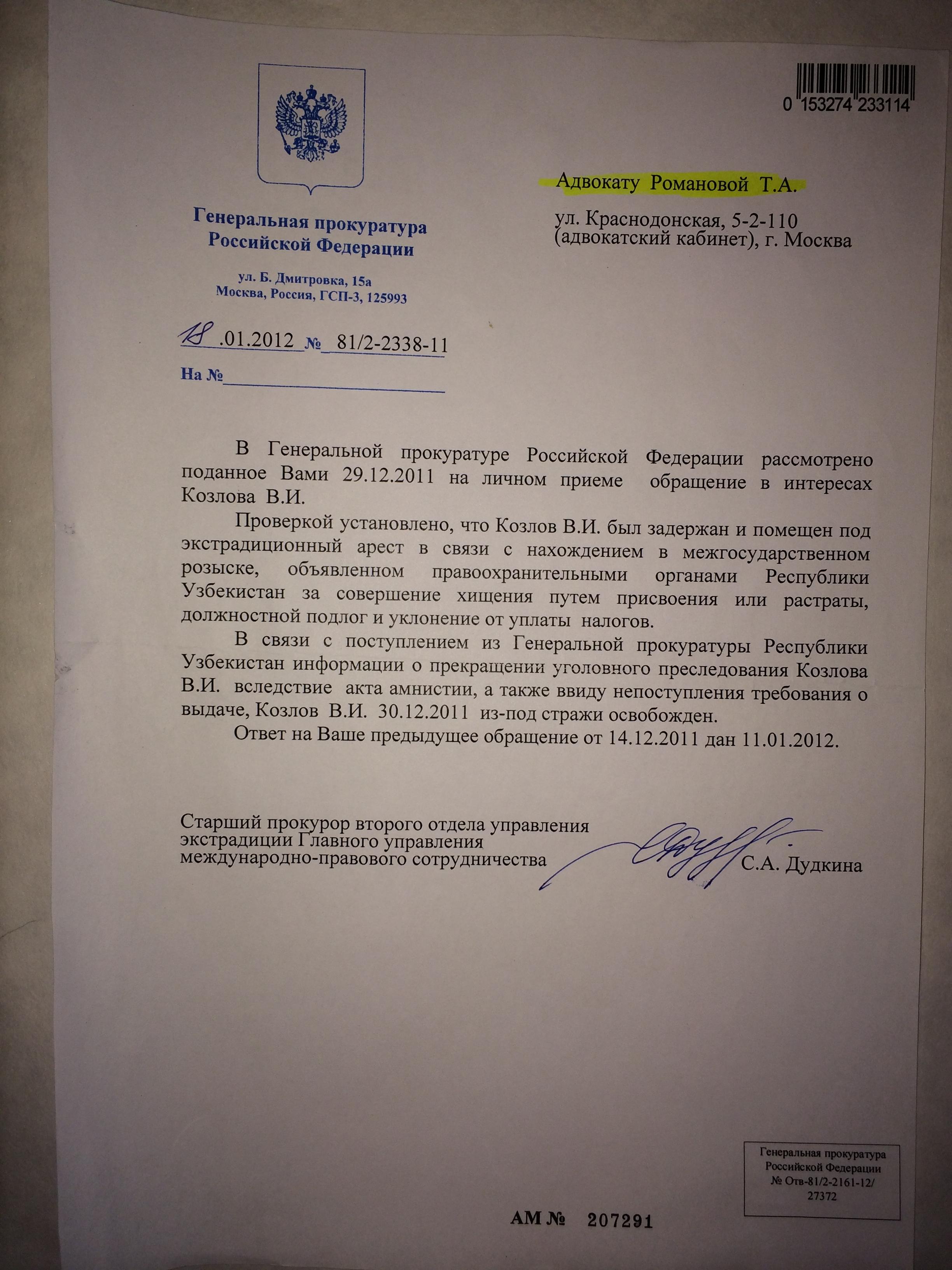 http://s9.uploads.ru/8kwhv.jpg