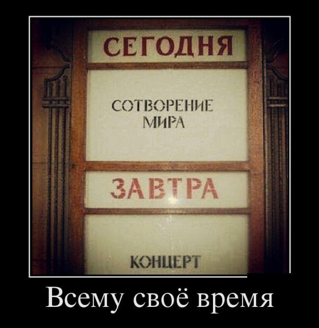 http://s9.uploads.ru/8xtKZ.jpg