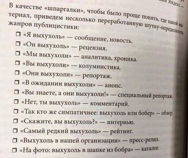 http://s9.uploads.ru/97461.jpg