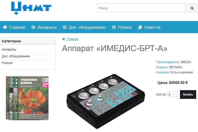 http://s9.uploads.ru/9AMp7.png