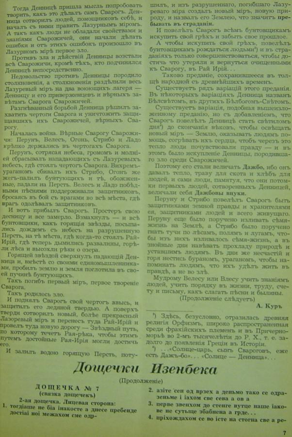 http://s9.uploads.ru/9KlSQ.jpg
