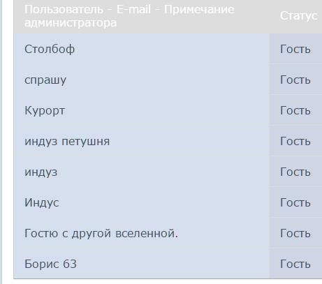 http://s9.uploads.ru/9Ti34.png