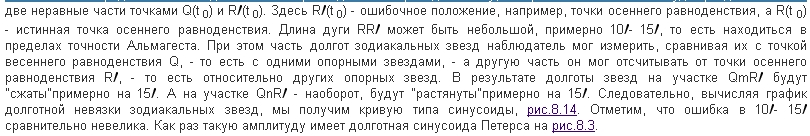 http://s9.uploads.ru/9U2Dg.jpg