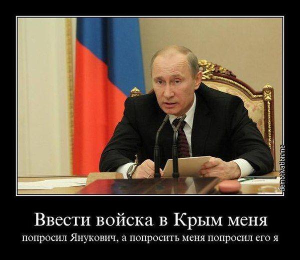 http://s9.uploads.ru/9X3g0.jpg