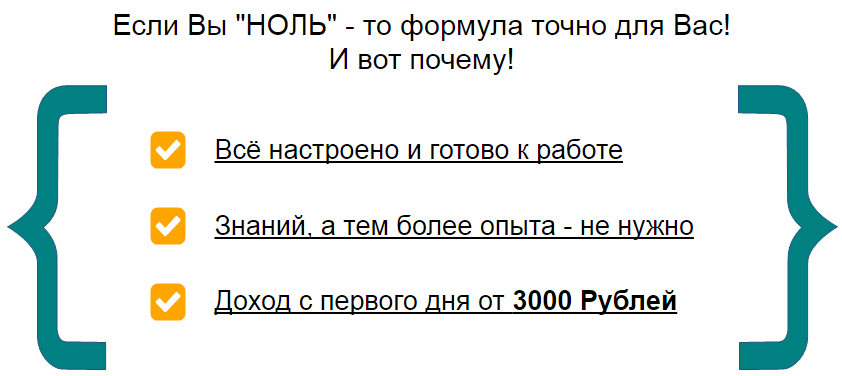 http://s9.uploads.ru/9denw.png